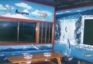 画像1: 焼肉店の店内壁画