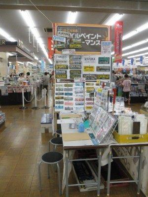 画像1: D-CAN表札ライブJOYFUL-2千葉ニュータウン店2013.8.26