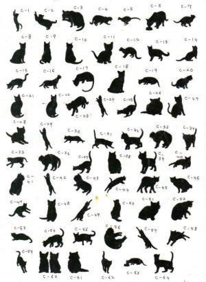 画像1: 猫ポーズシルエット